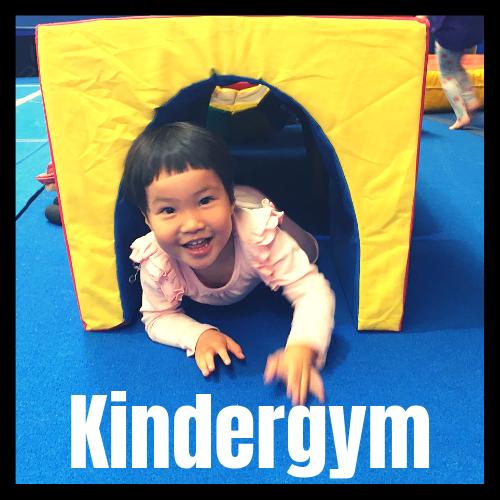 kindergym